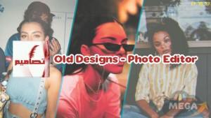old designs app